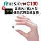 FLYone SJCAM C100 高清WIFI 防水磁吸式微型攝影機/迷你相機-急 product thumbnail 1