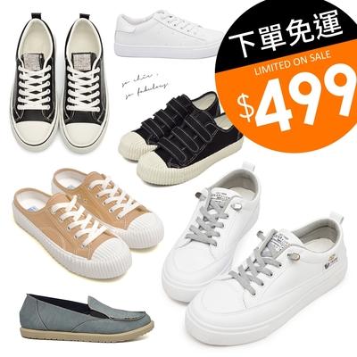 [時時樂限定] 山打努SANDARU~618年中慶最優惠!舒適休閒鞋$499