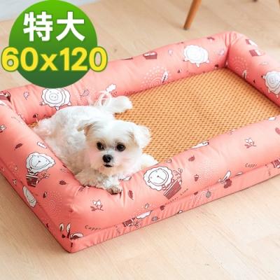 奶油獅 涼夏好眠-台灣製造森林野餐-寵物透氣紙纖涼蓆記憶床墊-特大60*120cm(25kg以上適用)-橘紅