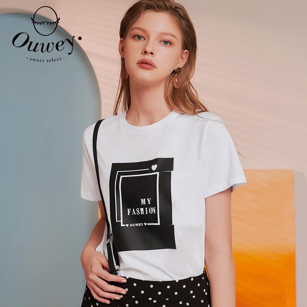 OUWEY歐薇 字母膠印純棉假吊帶造型上衣(白)3212081204