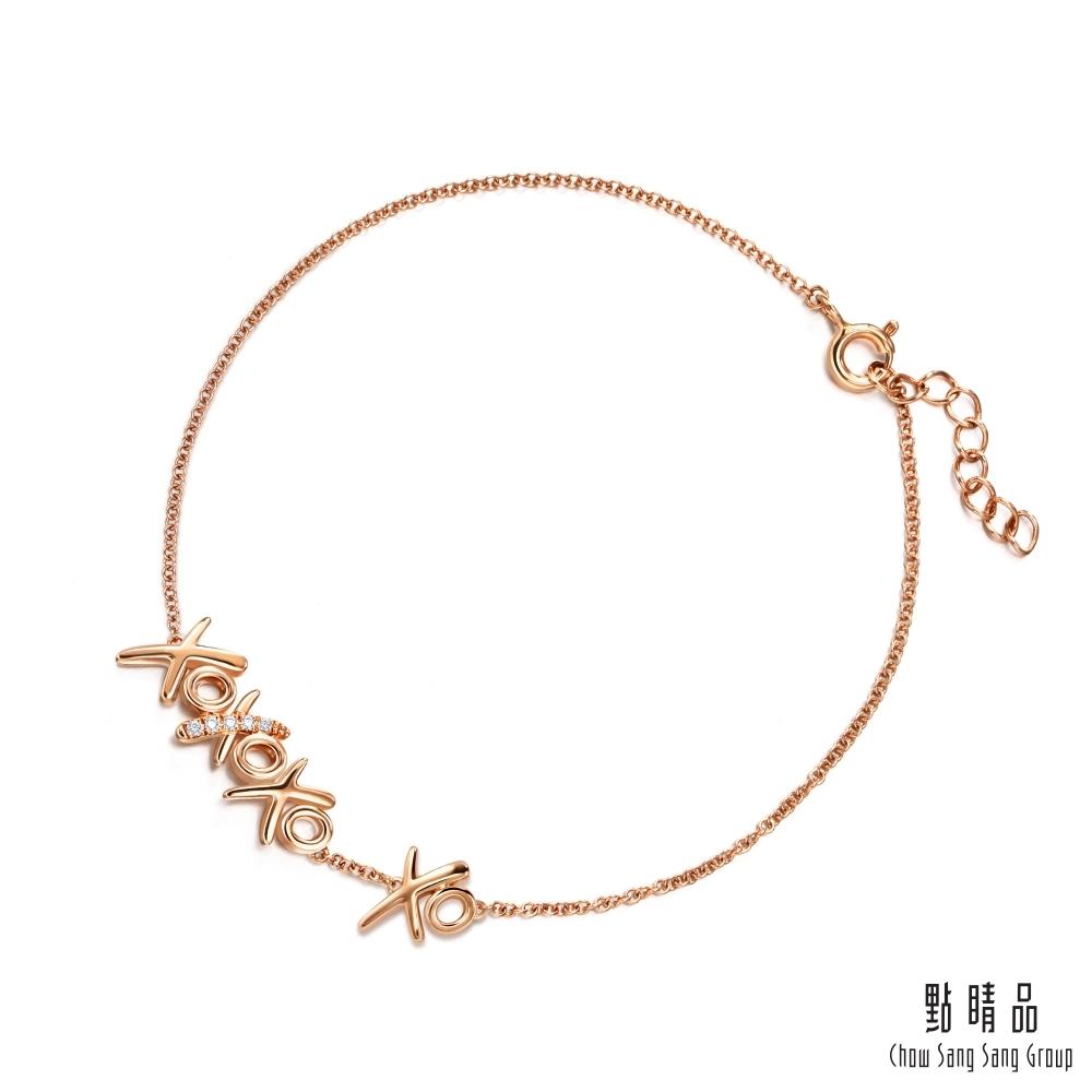 點睛品 愛情密語 XOXO 18K玫瑰金鑽石手鍊