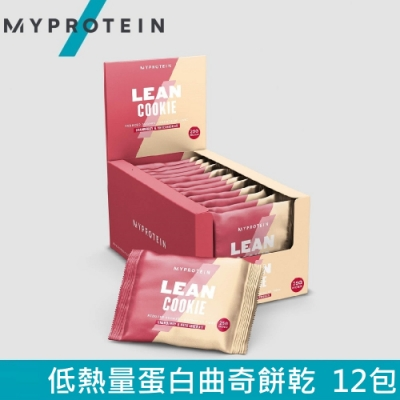 【英國 MYPROTEIN】Lean Cookie 低熱量蛋白餅乾(蔓越莓&白巧克力/12包/盒)