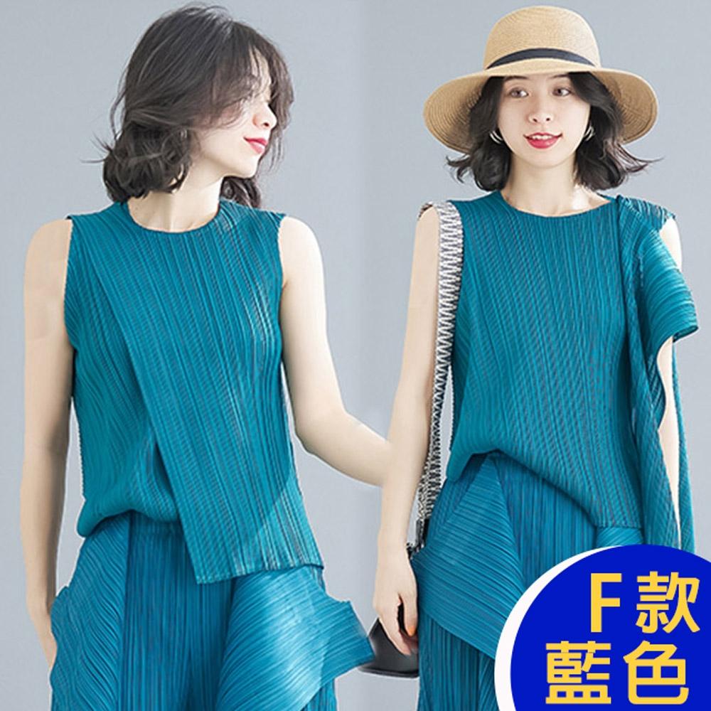 [時時樂限定]【KEITH-WILL】-闆娘私藏三宅壓摺層次系列上衣洋裝 (F款-藍)