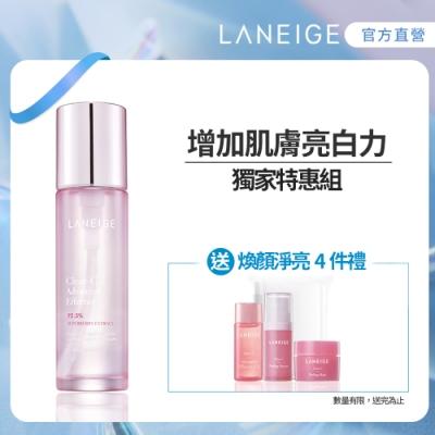 (時時樂) LANEIGE蘭芝 超級莓果C煥顏精露EX_150ml