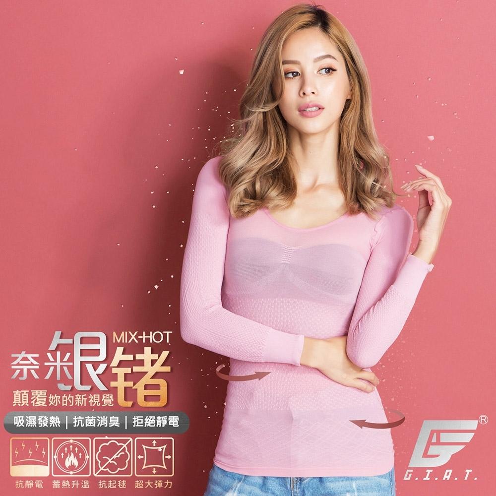 GIAT台灣製180D奈米銀鍺恆溫發熱衣-茶粉