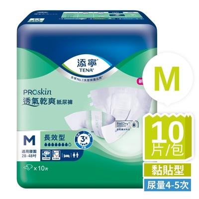 添寧成人紙尿褲長效型-透氣防漏 M號(10片/包)
