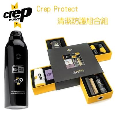 Crep Protect 終極清潔 全面防髒 烷烴防水噴霧/四合一護鞋保養盒裝版