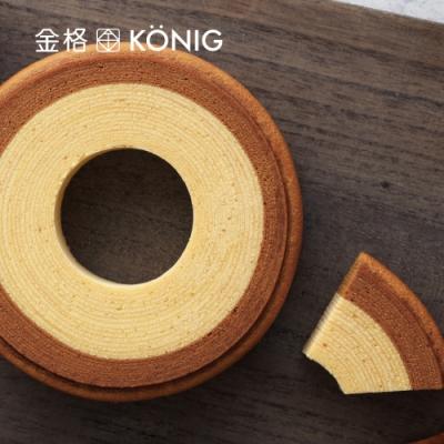 【金格食品】 歐式年輪蛋糕禮盒