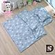 岱思夢 天絲兒童三件組 彩云-藍 TENCEL 鋪棉睡墊+涼被+童枕 兒童睡袋 product thumbnail 2