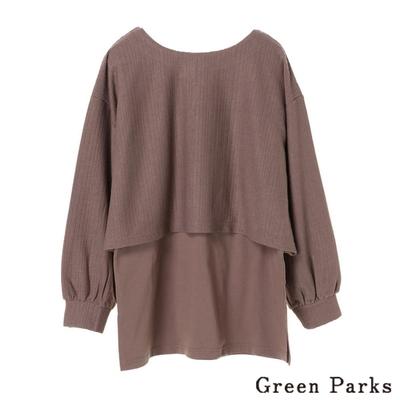 Green Parks 【SET ITEM】後綁帶短版上衣+圓領褶袖上衣