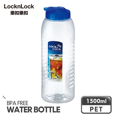 樂扣樂扣 PET運動水壺1.5L(8H)