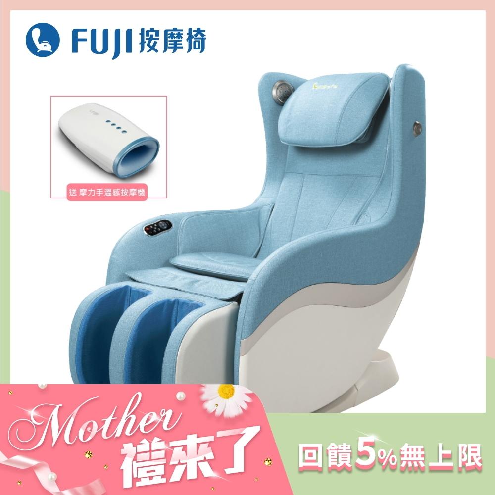 【AR賣場 全新體驗】FUJI按摩椅 愛沙發按摩椅FG-908(原廠全新品)