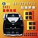 【大當家】BS-2700+II 可點振興券/台幣/人民幣點驗鈔機 最新升級版  超強機種 驗鈔專家 product thumbnail 2