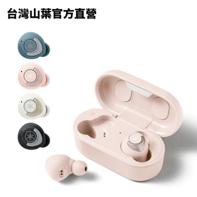Yamaha TW-E5A 藍牙真無線 耳道式耳機