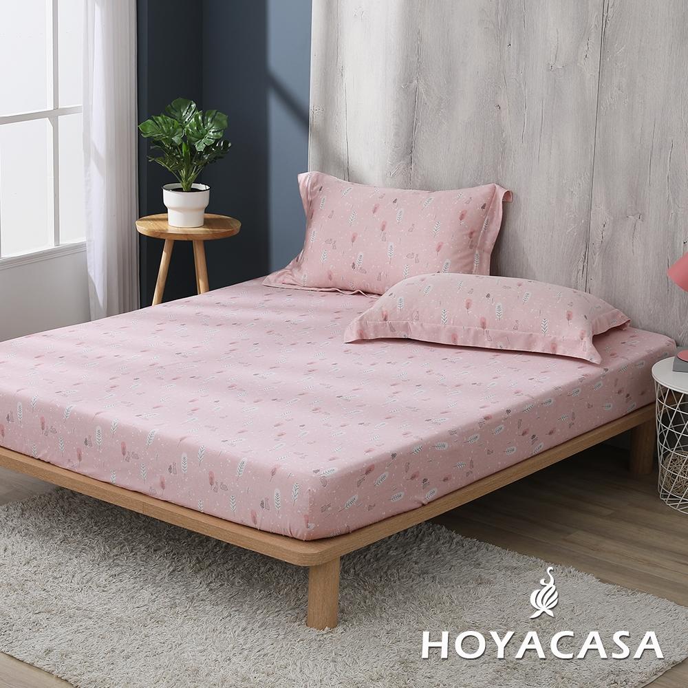 【HOYACASA 】100%天絲枕套床包三件組-多款任選(雙人) (夢幻愛麗絲)