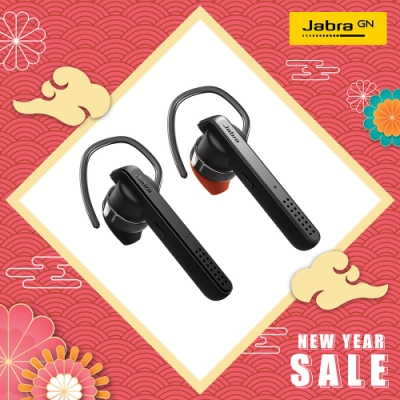 Jabra Talk 45 立體聲單耳藍牙耳機