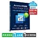 安克諾斯Acronis True Image 2020高級進階版1年授權-1TB-1台裝置 product thumbnail 1