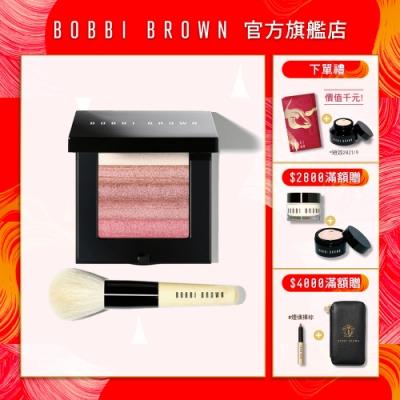 【官方直營】Bobbi Brown 芭比波朗 眼頰兩用盤 航空組合版 #Rose