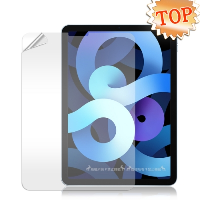 2020 iPad Air 4 10.9吋 高透光亮面耐磨保護貼 平板保護膜