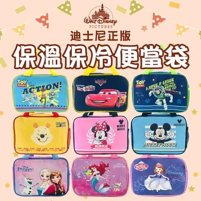 DF 童趣館 - Disney迪士尼超大手提保溫便當袋