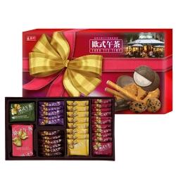 盛香珍 歐式午茶餅乾禮盒
