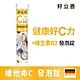德國 好立善 維他命C發泡錠(20錠)(鳳梨口味)維生素C250mg product thumbnail 2