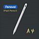 【Penoval Pencil A4】磁力吸附防誤觸二代觸控筆 product thumbnail 1
