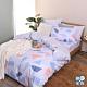 織眠家族 200織精梳純棉-雙人被套床包組-幾何派對 product thumbnail 1