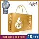 【滴滴鮮】滴雞精提袋式10入禮盒(45ml/入) product thumbnail 2