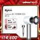 新一代Dyson Supersonic HD03吹風機(銀白) product thumbnail 1