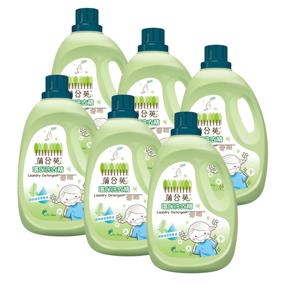蒲公英環保洗衣精2000gX6瓶