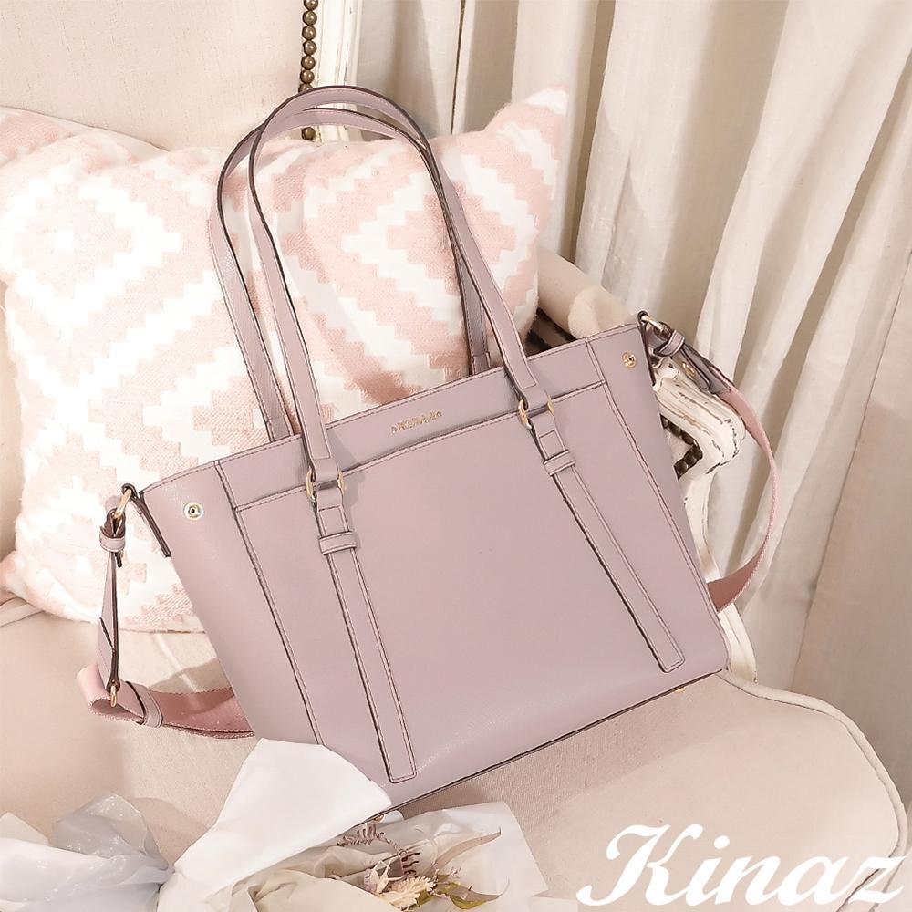 KINAZ 大容量肩背斜背托特包-粉紫氣息-薰衣草系列