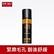 DR.WU 男士舒緩控油醒膚水150ml product thumbnail 1