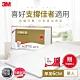 3M 防蟎床墊-中密度-加高型單人(加贈枕心1入) product thumbnail 2