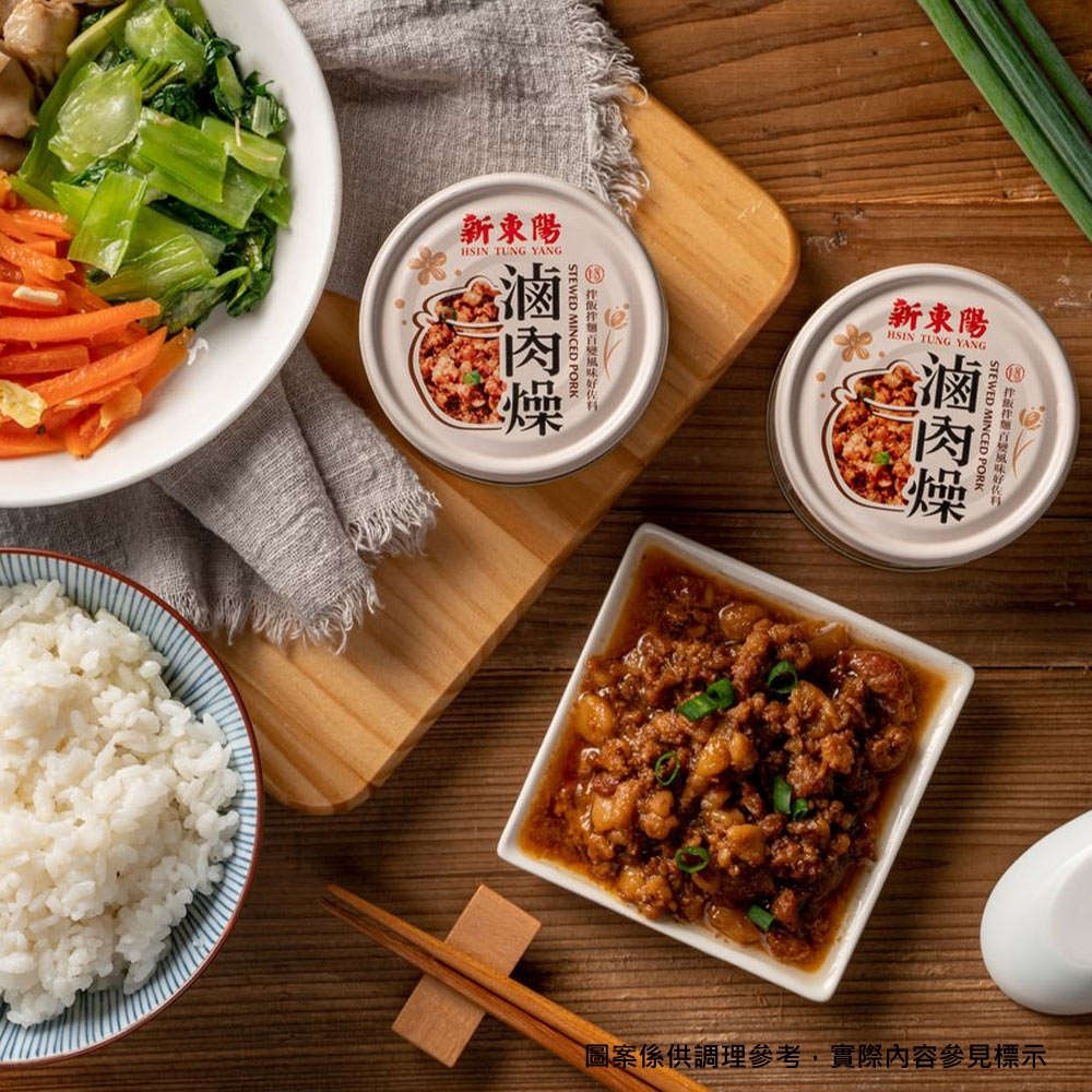新東陽 滷肉燥(110g)