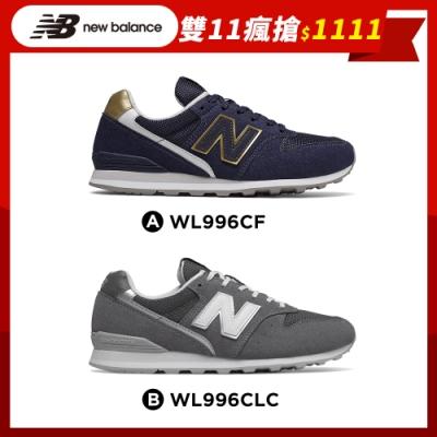 【時時樂限定】New Balance 996復古鞋_女性:丈青/鐵灰