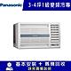 Panasonic國際牌 3坪 1級變頻冷專右吹窗型冷氣 CW-P22CA2 R32冷媒 product thumbnail 1