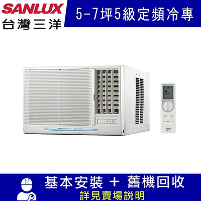 台灣三洋 5-7坪 5級定頻冷專右吹窗型冷氣 SA-R36FEA