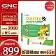 GNC健安喜 體內環保 LAC蔬果酵素精華60包/盒 product thumbnail 2