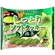 Bourbon北日本 濃郁抹茶餅乾(181.9g) product thumbnail 1