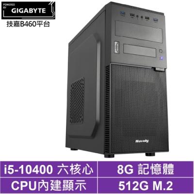 技嘉B460平台[音速先鋒Pro]i5六核效能燒錄電腦