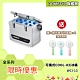 DOMETIC 可攜式COOL-ICE 冰桶 WCI-13 / 公司貨 product thumbnail 1