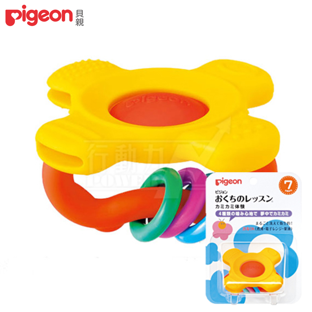【任選】日本《Pigeon 貝親》牙齦訓練玩具