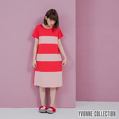 YVONNE寬條紋短袖洋裝- 紅