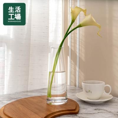 【生活工場】Clear 縮口花瓶H19cm