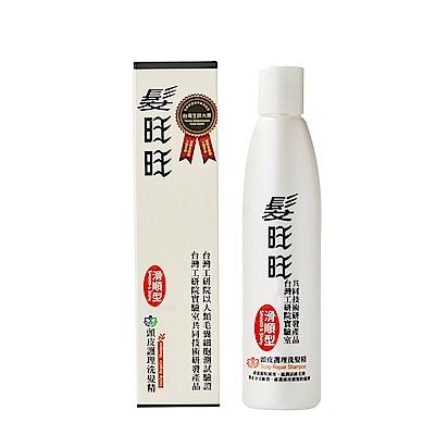 髮旺旺 頭皮調理洗髮精 滑順型 原女仕專用180g