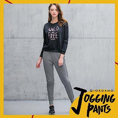 GIORDANO 女裝雙面空氣層立體剪裁側面邊條運動束口褲 - 23 頁岩灰