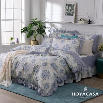 HOYACASA紫韻悠然 加大八件式抗菌純棉兩用被床罩組