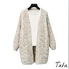 麻花開衫混色針織外套 共二色 TATA