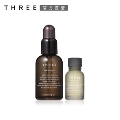 THREE 極致淨化護髮組